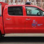 DECEMBAR 2019. – Isporučeno vatrogasno vozilo za Podzemno skladište gasa Banatski Dvor